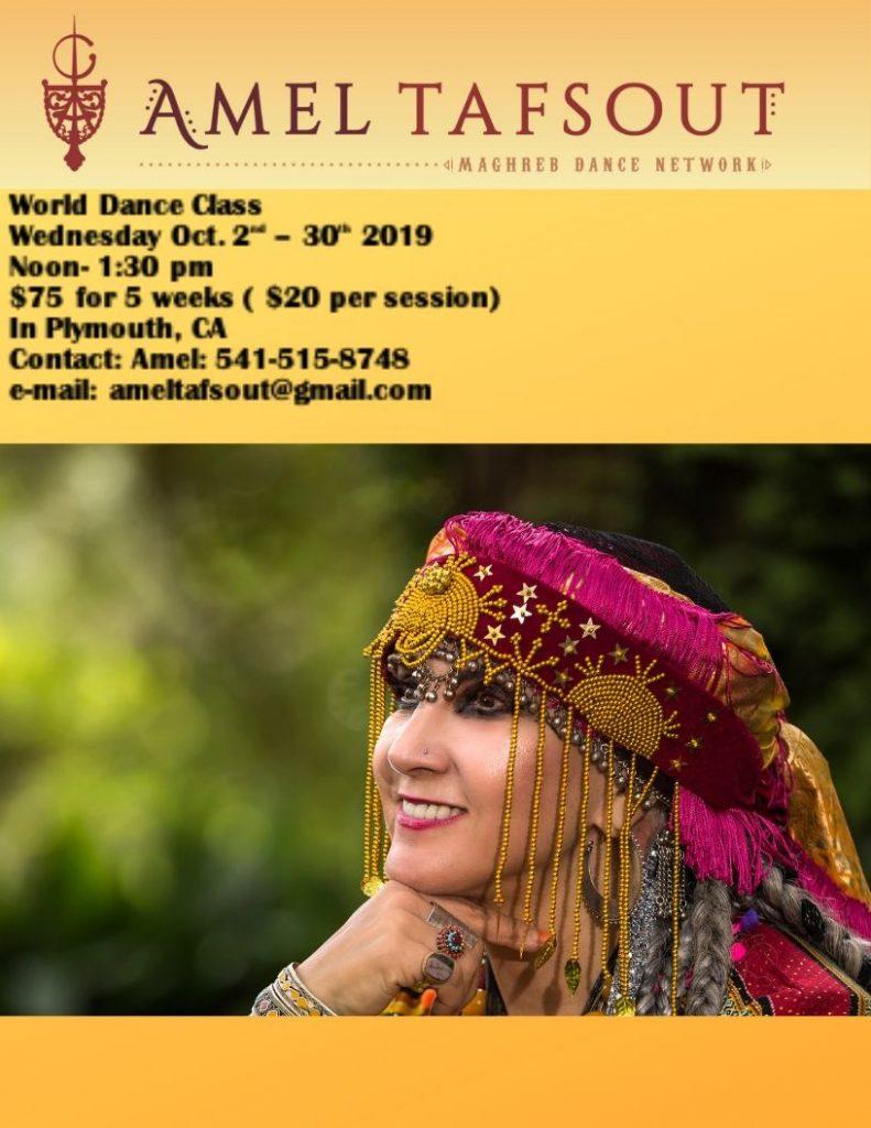 World Dance Class Poster