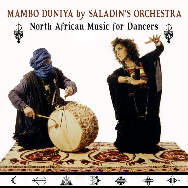 Mambo Duniya by Saladin's Orchestra