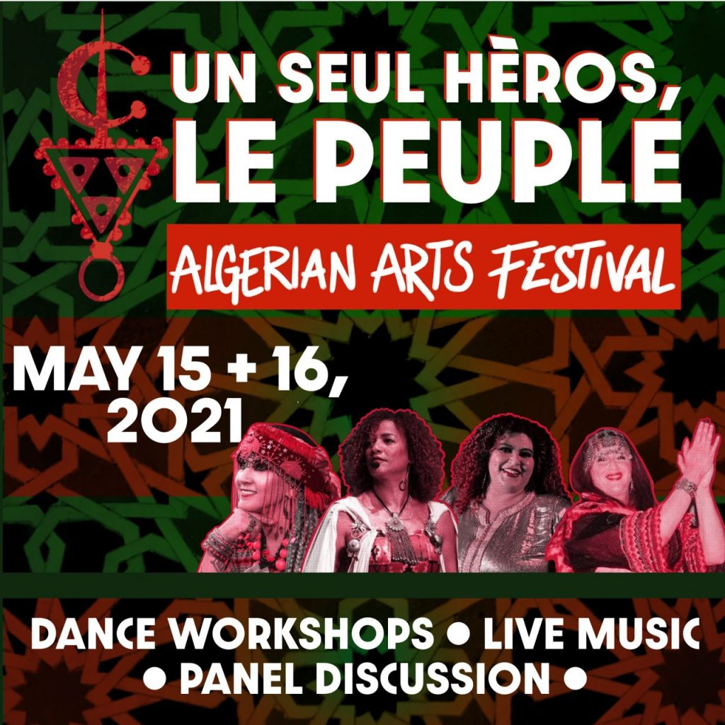 Le seul Hero, le Peuple - Virtual Algerian Arts Festival @ Zoom